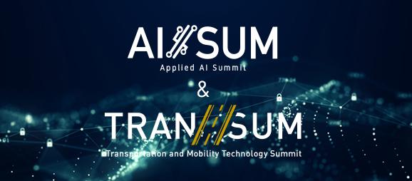AI/SUM & TRAN/SUM with CEATEC 2020   - 人に寄り添うテクノロジーを追求する